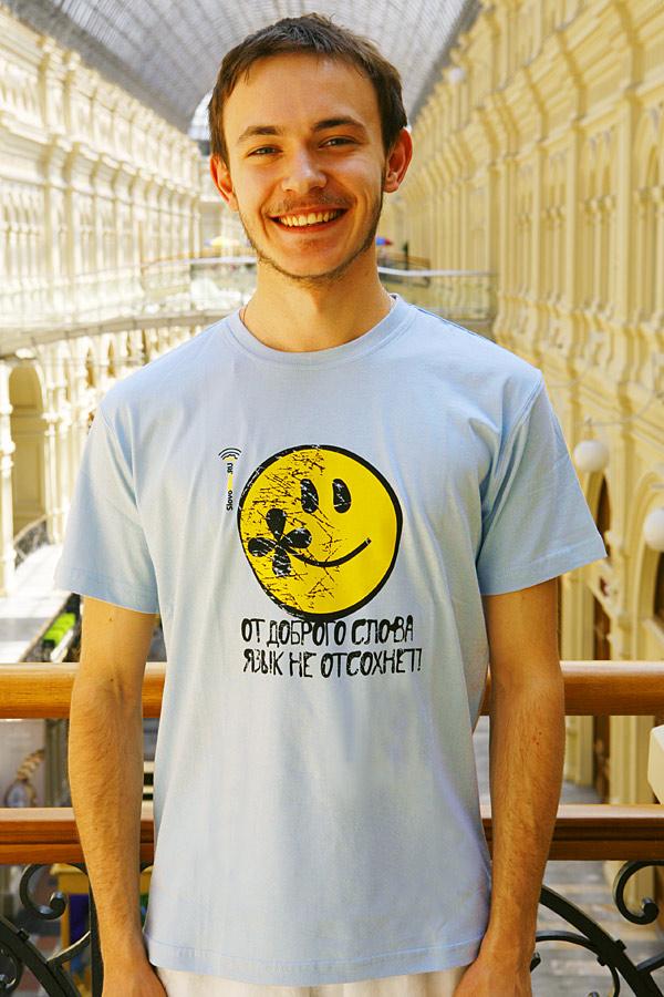 Мужская футболка «От доброго слова язык не отсохнет» голубая