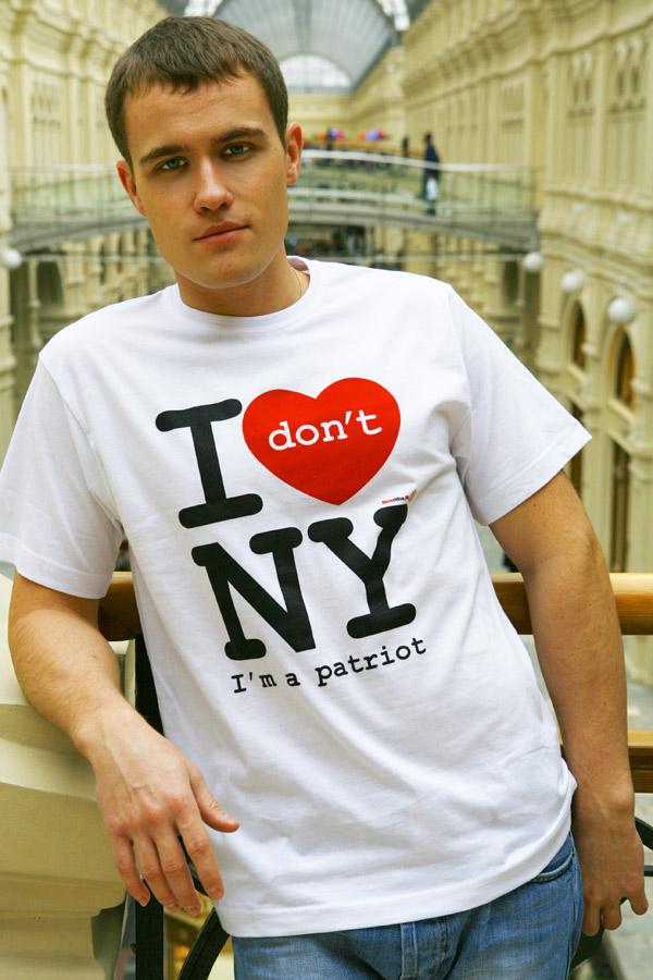 Мужская футболка «I don't love NY»