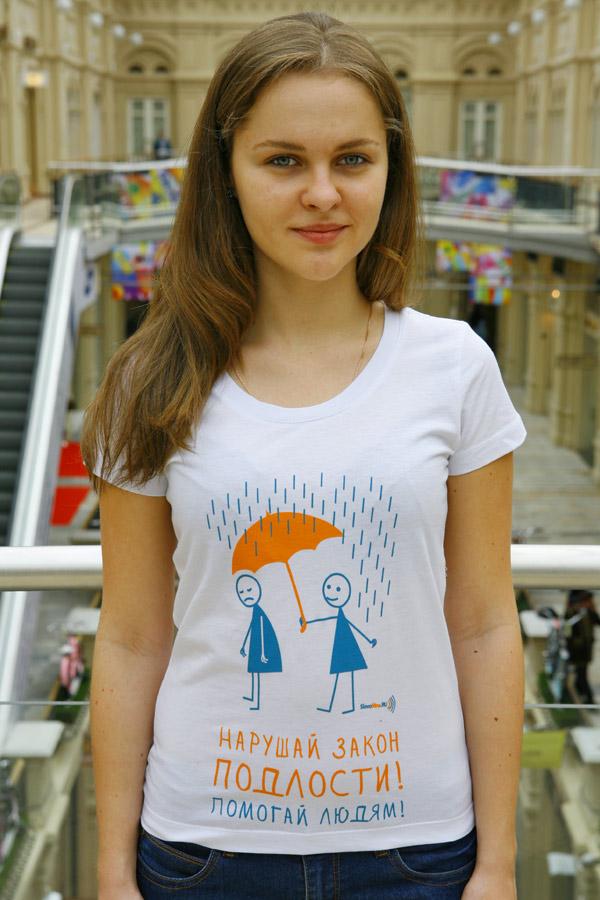 """Женская футболка """"Нарушай закон подлости"""""""