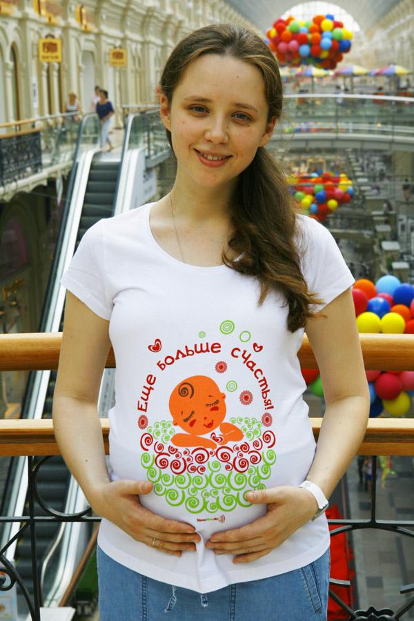 Футболка для беременных «Еще больше счастья»