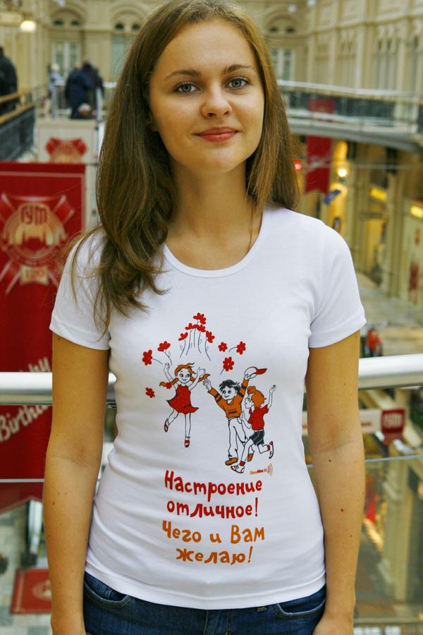 Женская футболка «Радость» серии «Настроение»