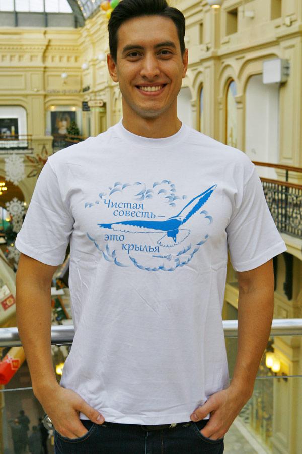Мужская футболка «Чистая совесть это крылья» белая