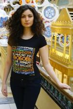 Женская футболка «Любовь по апостолу Павлу» черная