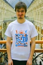 Мужская футболка «Жизнь без ТВ – это свобода» белая