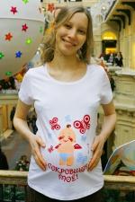 Футболка для беременных «Сокровище мое»