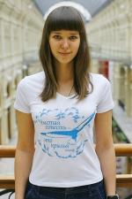Женская футболка «Чистая совесть это крылья» белая