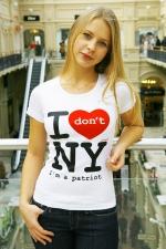 Женская футболка «I don't love NY»