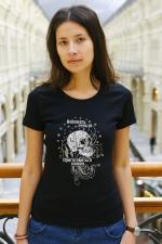 Женская футболка «Избежать нельзя. Приготовиться можно» черная