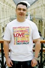 Мужская футболка «Любовь по апостолу Павлу. На английском» белая