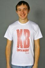 Пасхальная футболка «Солнце правды»
