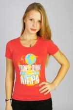 Женская футболка «Твоя душа дороже целого мира» коралловая