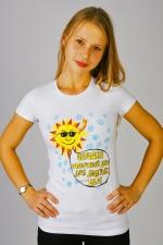 Женская футболка «Сегодня отличный день для добрых дел»
