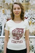 Женская футболка «Соберись!»