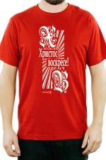 Мужская красная футболка «Христос воскресе!»