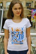 Женская футболка «Жизнь без ТВ – это свобода» белая