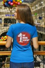 Женская футболка «Один Бог. Одна жизнь. Один мужчина»