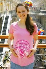 Футболка для беременных розовая «Больше хороших людей!»