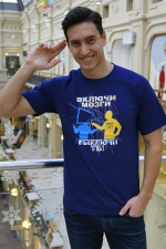 Мужская футболка «Включи мозги. Выключи ТВ» прямая