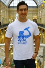 Мужская футболка «Вода – изысканный напиток успешных людей!»