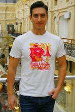 Мужская футболка «Ясен путь, когда цель светла»